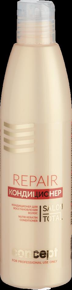 CONCEPT Кондиционер для восстановления волос / Nutri Keratin conditioner 300 мл