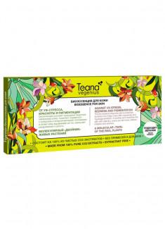 Биоэссенция для лица TEANA