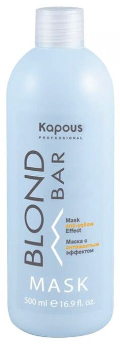 KAPOUS Маска с антижелтым эффектом / Blond Bar 500 мл