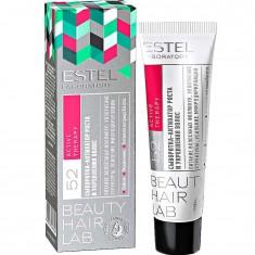 Сыворотка - активатор роста и укрепления волос Beauty Hair Lab Estel