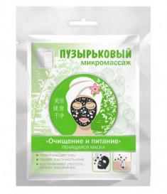 Тканевая маска пенящаяся очищение и питание Secrets Lan 40 г