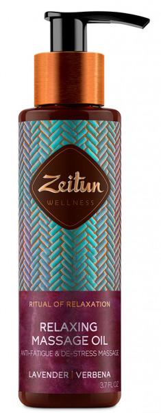ZEITUN Масло массажное натуральное для снятия стресса и мышечной усталости Ритуал расслабления 110 мл