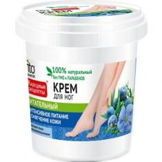 Питательный крем для ног Народные рецепты FITO КОСМЕТИК