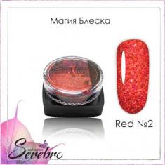 Serebro, Дизайн для ногтей «Магия блеска» Red №2