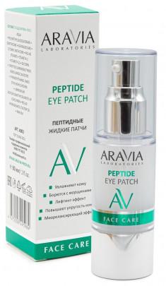 ARAVIA Патчи жидкие пептидные / Peptide Eye Patch 30 мл