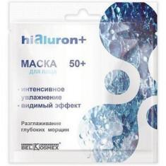 Маска для лица интенсивное увлажнение + разглаживание морщин Hialuron BELKOSMEX