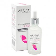 Ремувер для удаления кутикулы ARAVIA Professional Remover Drops Ultra 50мл