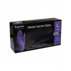 Нитриловые перчатки неопудренные, текстурированные, нестерильные «Nitrile Hands Clean», фиолетовые, 100 шт., р-р L (Kapous Professional)