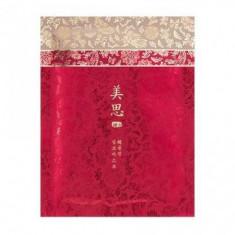 Омолаживающая тканевая маска для лица Missha MISA Cho Gong Jin Silk Mask 40г