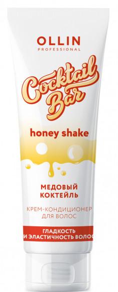 OLLIN PROFESSIONAL Крем-кондиционер для гладкости и эластичности волос Медовый коктейль / Cocktail BAR 250 мл