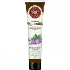 Compliment Naturalis крем для рук Лаванда и кашемир успокаивающий 125мл