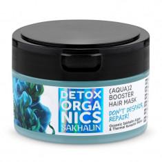 Натура Сиберика Detox Organics Sakhalin Маска для волос Аква-увлажнение 200мл NATURA SIBERICA