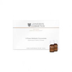 Янсен/Janssen Двухфазный осветляющий комплекс 6х7,5 мл