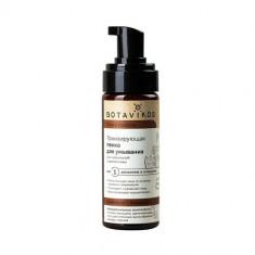 Botavikos Тонус и упругость Пенка тонизирующая для умывания для нормальной зрелой кожи лица 150мл