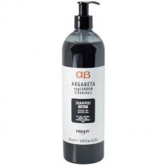 Dikson Shampoo Detox Шампунь с растительным углем маслами лаванды и иланг-иланга для волос подверженных стрессу 500мл