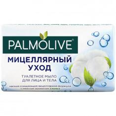 Palmolive Мицеллярный Уход мыло для лица и тела аромат хлопка 90г
