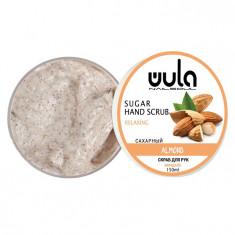 WULA NAILSOUL Скраб сахарный для рук, Миндаль / Wula nailsoul 150 мл