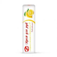 Alenmak крем для рук с лимоном и витамином с освежающий 50мл