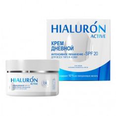 Belkosmex, Крем дневной Hialuron Active «Интенсивное увлажнение», SPF 20, 48 мл