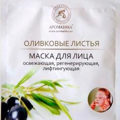 Биоцеллюлозная лифтинг-маска для лица Оливковые листья АРОМАТИКА