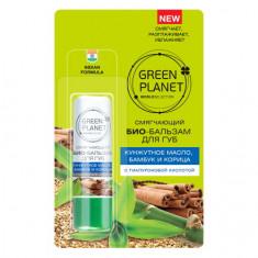 Green Planet, Био-бальзам для губ «Кунжутное масло, бамбук и корица»
