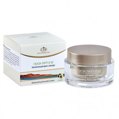 Care & Beauty Line, Крем для лица Moisturizing Avocado, 50 мл