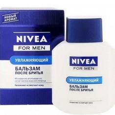 Бальзам после бритья Увлажняющий NIVEA