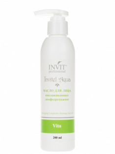 Invit (Инвит) Invitel Aqua Масло для лица Омолаживающее лимфодренажное 200мл