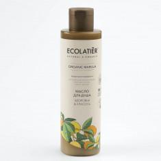 Ecolatier Масло для душа Здоровье и Красота Марула 250мл
