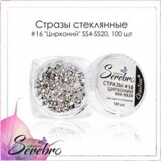 Serebro, Стразы стеклянные №16 «Цирконий», микс размеров, 100 шт.