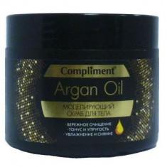 Compliment Argan Oil Скраб для тела моделирующий 300 мл